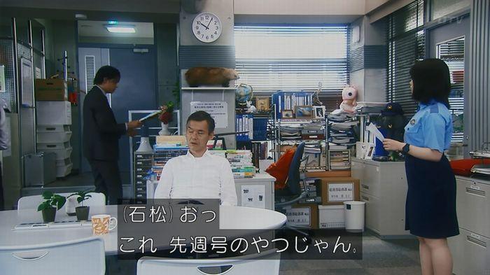 いきもの係 3話のキャプ81