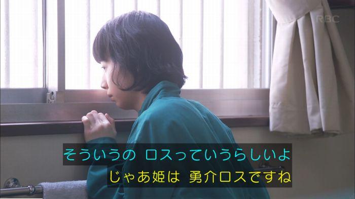 監獄のお姫さま 6話のキャプ77