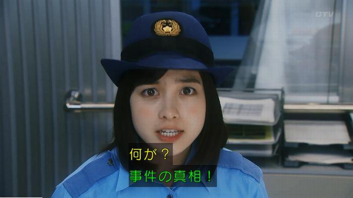 警視庁いきもの係 最終話のキャプ449