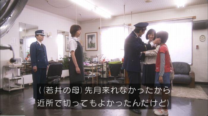 監獄のお姫さま 5話のキャプ129