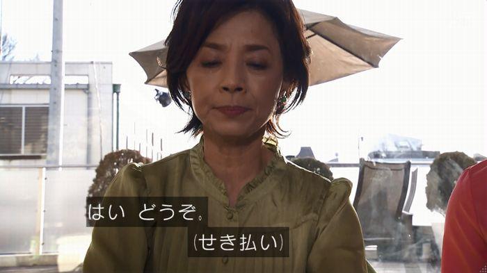 奪い愛 5話のキャプ226