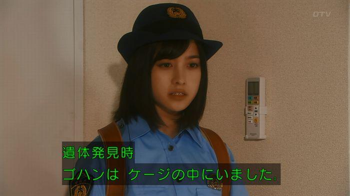 いきもの係 5話のキャプ519