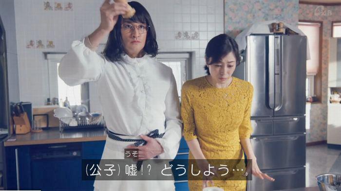 家政婦のミタゾノ 2話のキャプ319