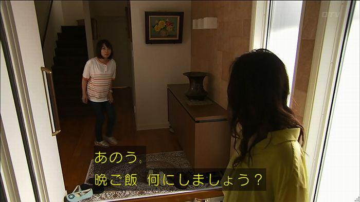 ウツボカズラの夢1話のキャプ361