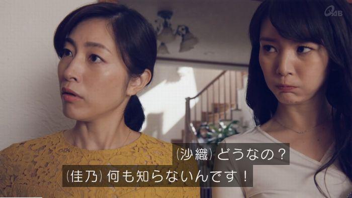 家政婦のミタゾノ 2話のキャプ383