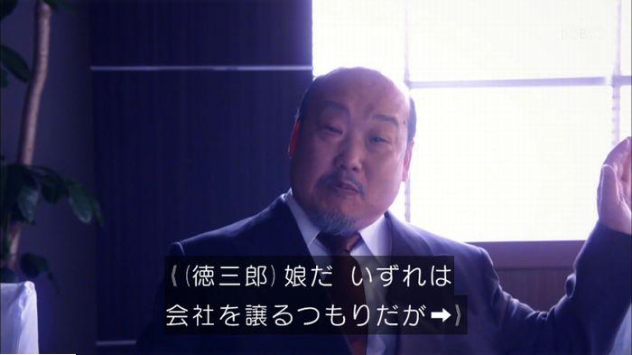 監獄のお姫さま 最終話のキャプ366