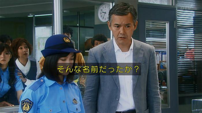 警視庁いきもの係 最終話のキャプ708