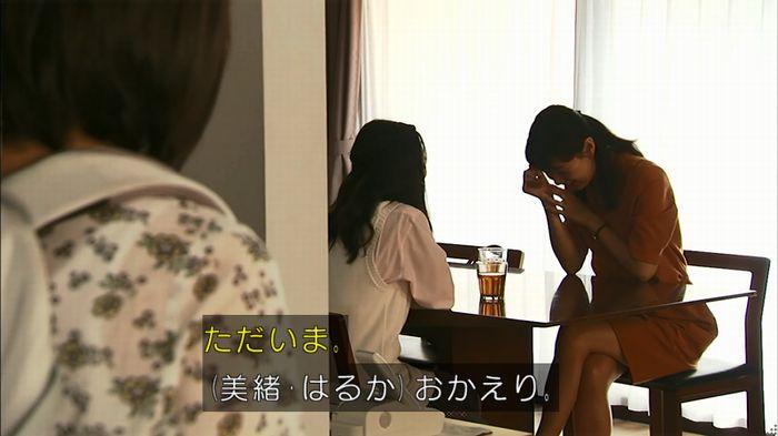 ウツボカズラの夢4話のキャプ201