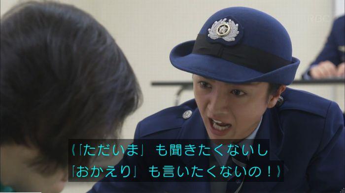 監獄のお姫さま 6話のキャプ431