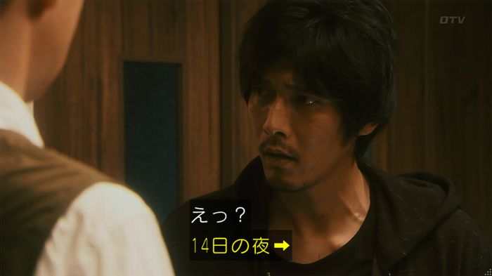 いきもの係 3話のキャプ685