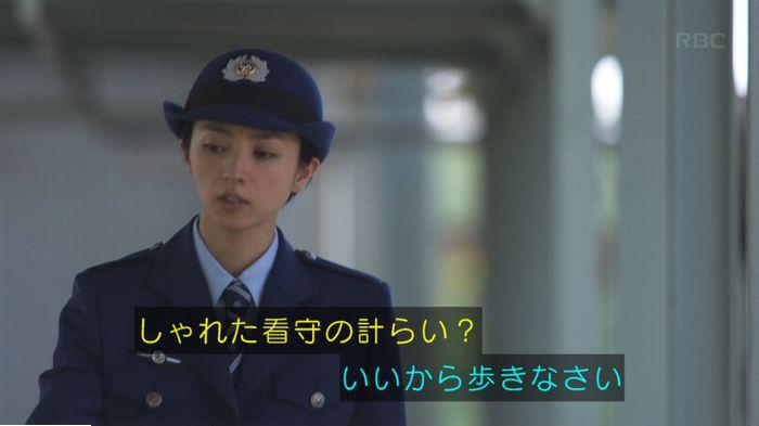 監獄のお姫さま 3話のキャプ175