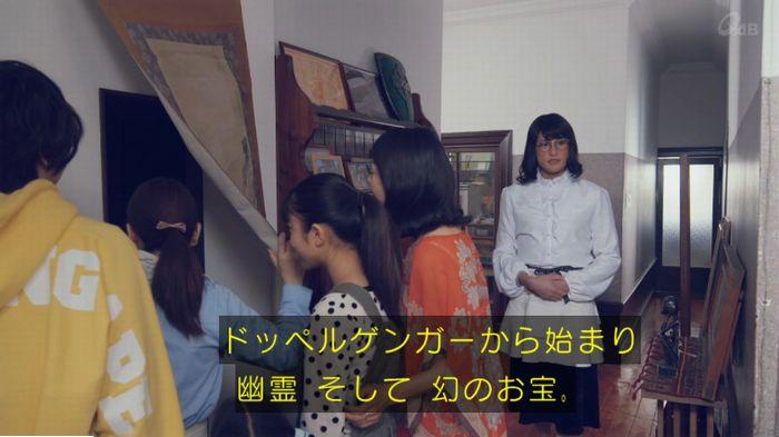 家政婦のミタゾノ 5話のキャプ606