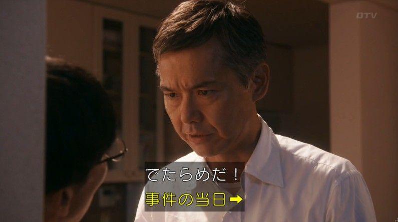 いきもの係 4話のキャプ726