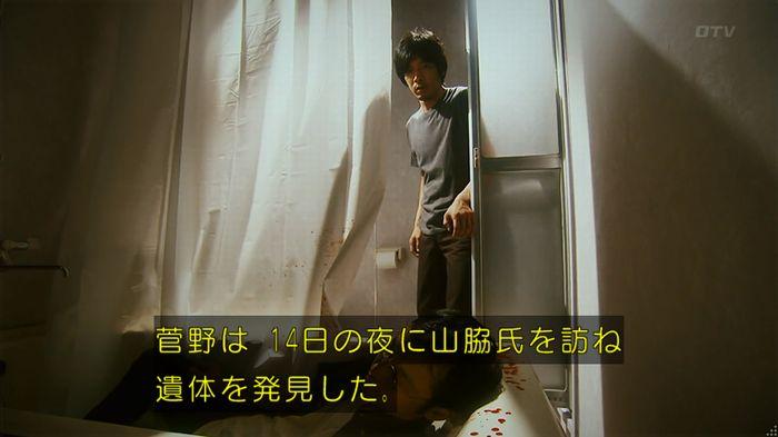 いきもの係 3話のキャプ784