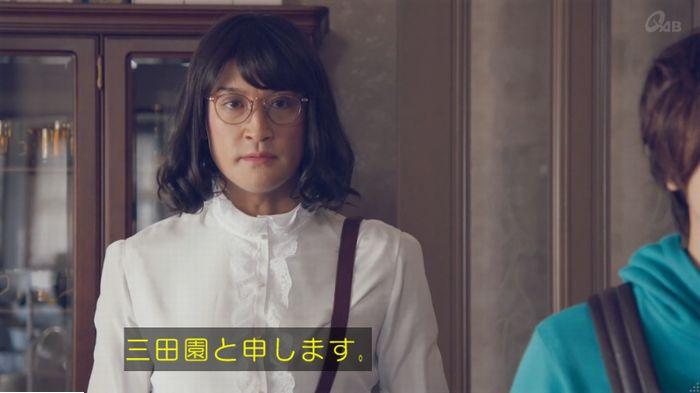 家政婦のミタゾノ 2話のキャプ95