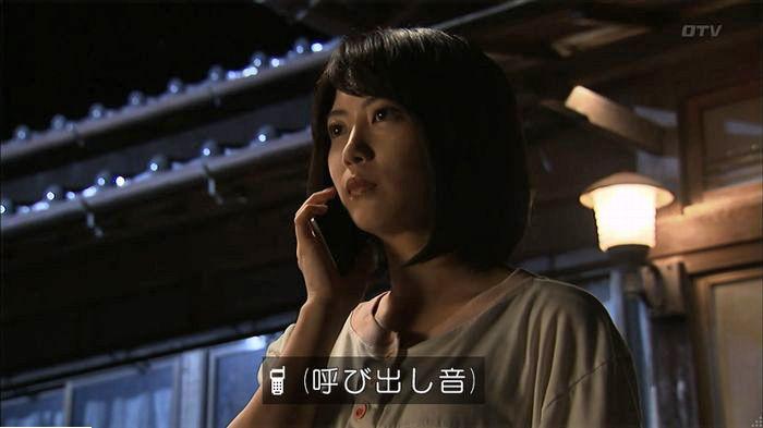 ウツボカズラの夢5話のキャプ127