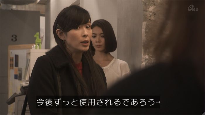 奪い愛 5話のキャプ658