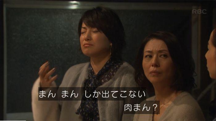 監獄のお姫さま 6話のキャプ202
