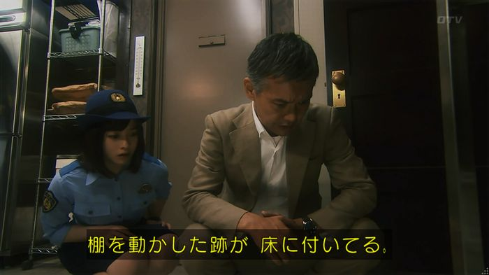 いきもの係 2話のキャプ655