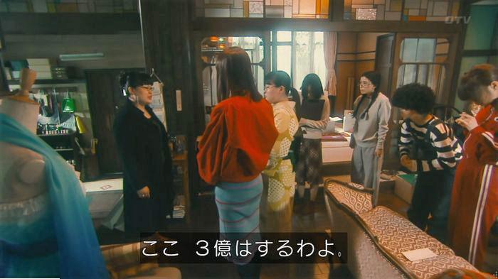 海月姫7話のキャプ115