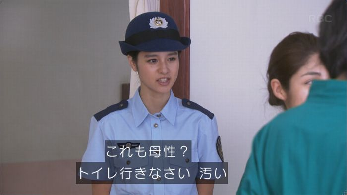 監獄のお姫さま 5話のキャプ200