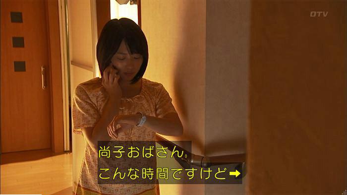 ウツボカズラの夢6話のキャプ145