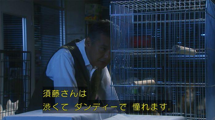 いきもの係 5話のキャプ597