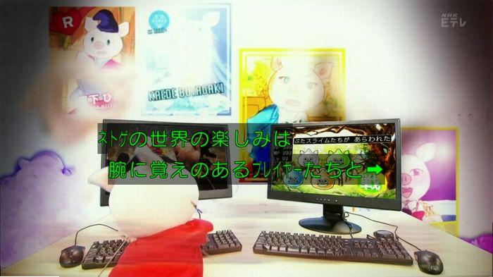 ねほりんネトゲ廃人のキャプ334