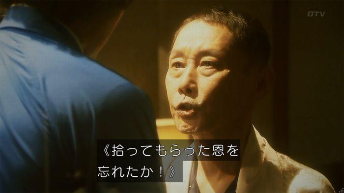 いきもの係 2話のキャプ485