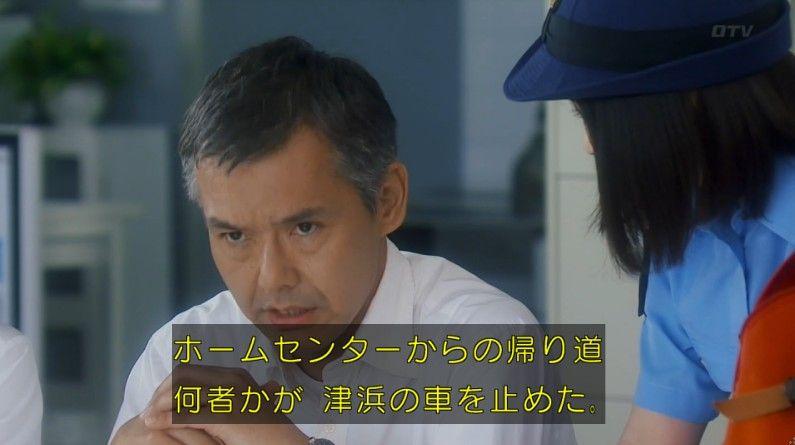 いきもの係 4話のキャプ539