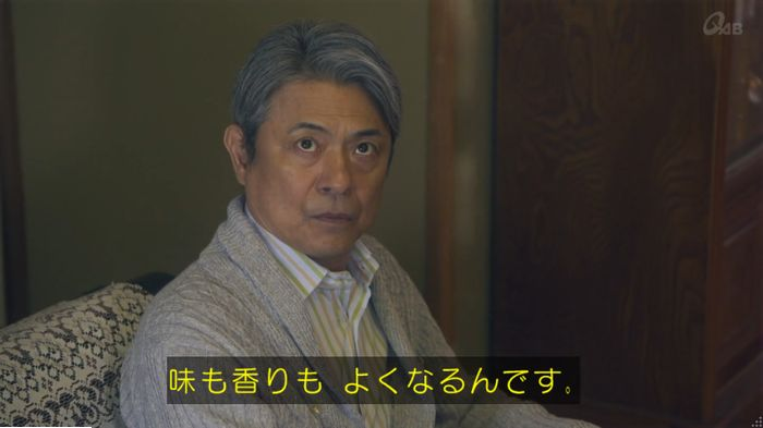 家政夫のミタゾノ3話のキャプ179