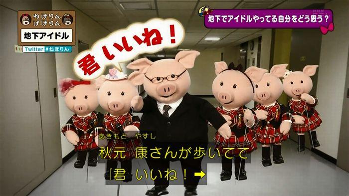 ねほりん 地下アイドル後編のキャプ480