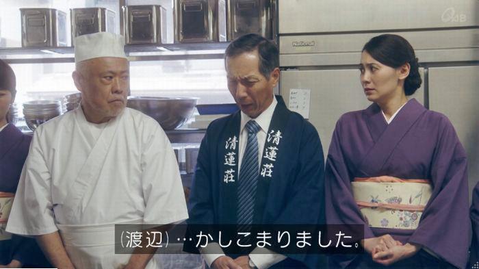 家政夫のミタゾノ7話のキャプ169