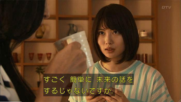 ウツボカズラの夢6話のキャプ334
