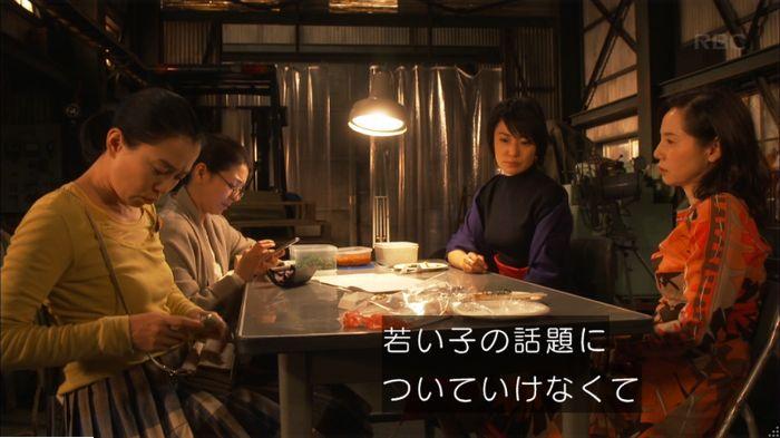 監獄のお姫さま 9話のキャプ360