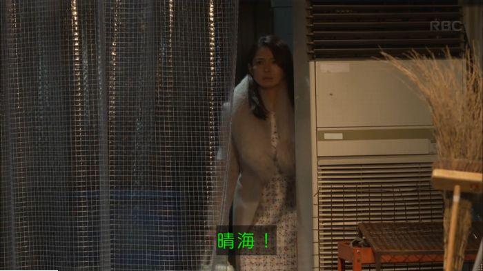 監獄のお姫さま 8話のキャプ435