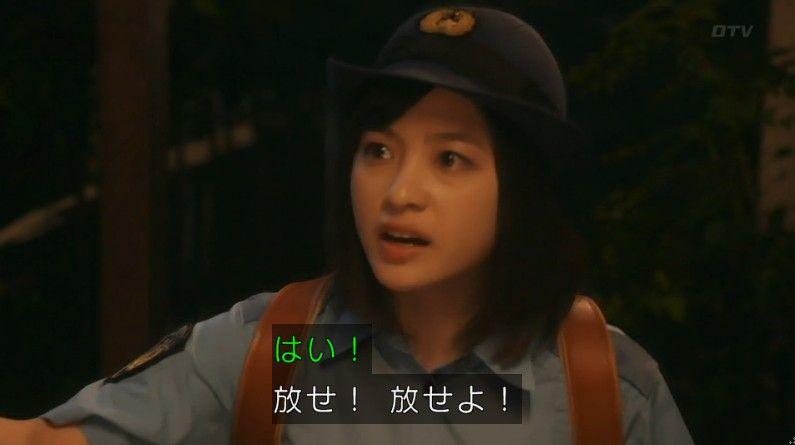 いきもの係 4話のキャプ683