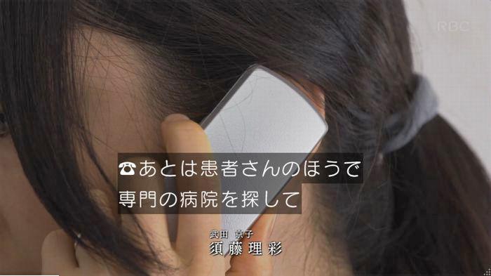 コウノドリ10話のキャプ21
