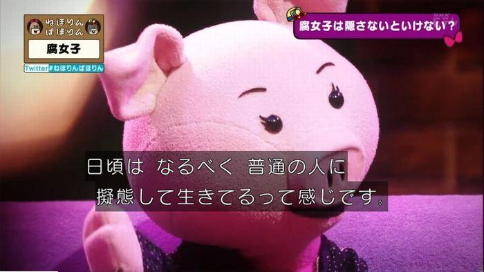 ねほりん腐女子回のキャプ306