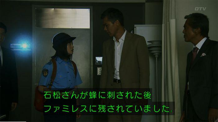 警視庁いきもの係 9話のキャプ818