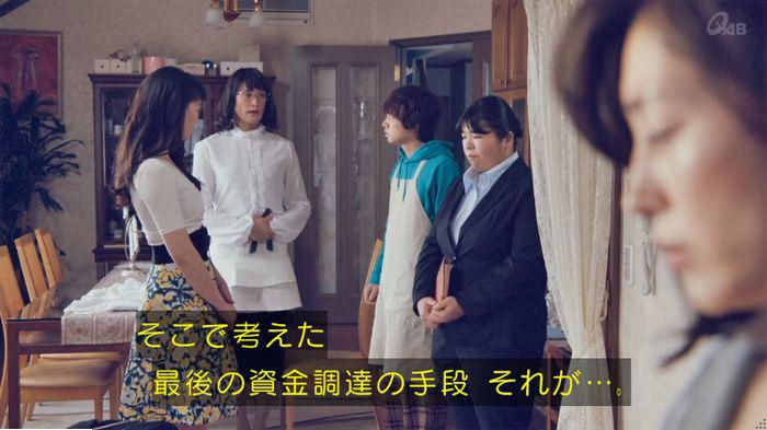 家政婦のミタゾノ 2話のキャプ212