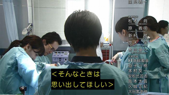 コード・ブルー最終回後編のキャプ402