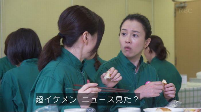 監獄のお姫さま 3話のキャプ203