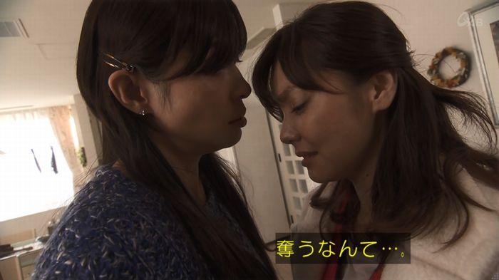奪い愛 5話のキャプ411