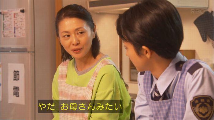 監獄のお姫さま 8話のキャプ654