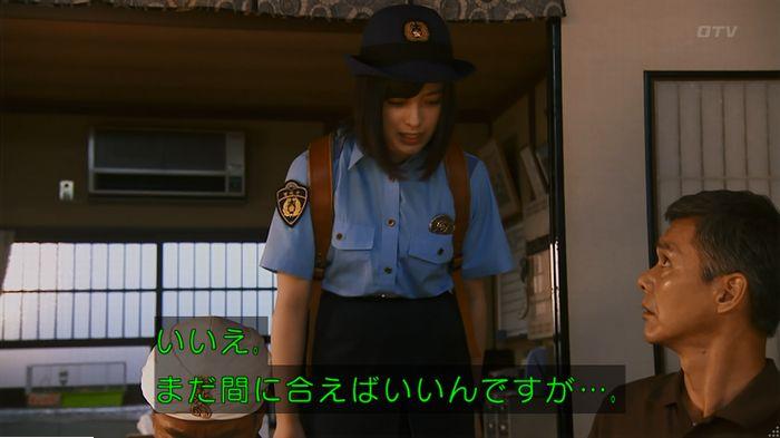 警視庁いきもの係 9話のキャプ316
