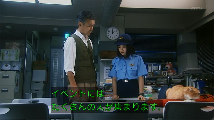 警視庁いきもの係 最終話のキャプ428