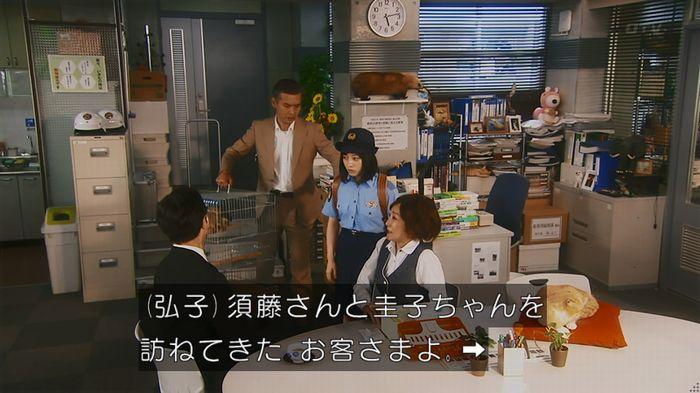 いきもの係 5話のキャプ310