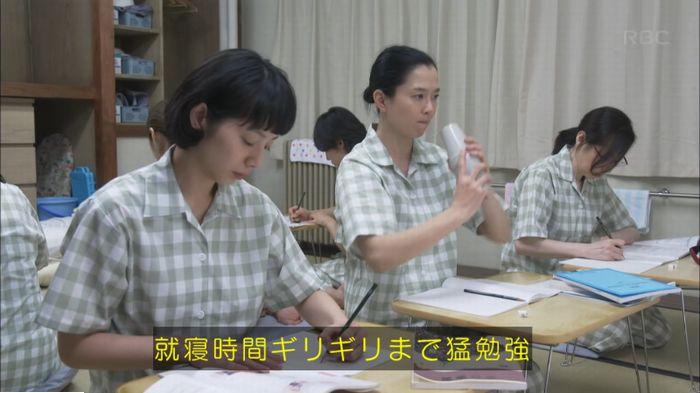 監獄のお姫さま 7話のキャプ247