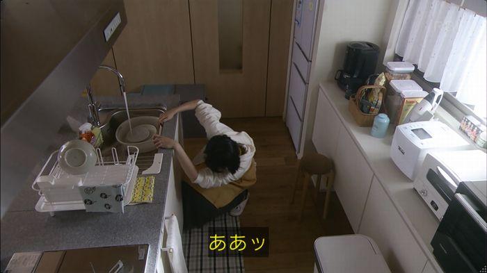 逃げ恥 8話のキャプ94